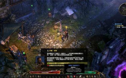 《恐怖黎明》简体中文版游戏下载