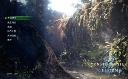 《怪物猎人:世界》全DLC简体中文版