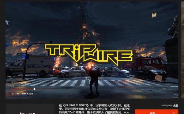 Epic免费喜+3游戏《脱逃者2》