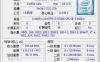 CPU-Z v1.95.0 官方简体中文版
