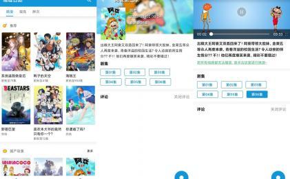 嘀哩日剧v1.1.1绿化版app
