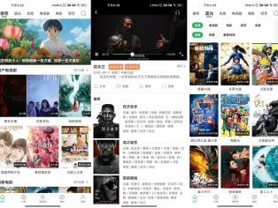 大象视频v1.6.3绿色版app