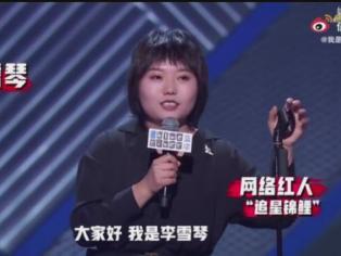 李雪琴是谁?为什么会火?李雪琴脱口秀大会总决赛视频合集