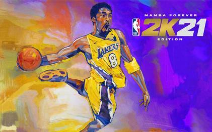 《NBA 2K21》免安装中文版游戏下载