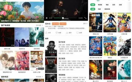 大象视频v1.5.1绿色版app