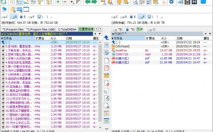 Total Commander v9.51全能文件管理器