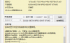 Win10数字许可激活C#版v3.7