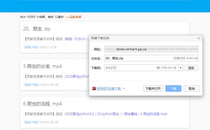 谷歌网盘资源搜索 无条件下载