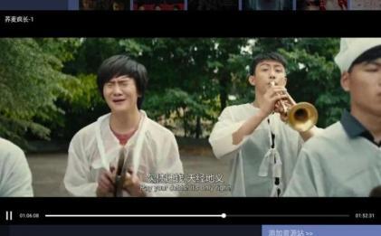 红影TV高清资源 v1.1.9 免费无广告
