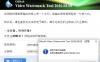 视频一键去水印v2020.8.8中文版