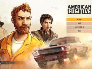 《美国逃亡者》简体中文版游戏下载