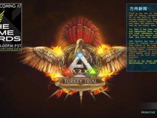 《方舟:生存进化》中文免费联机版 V318.9+9DLC