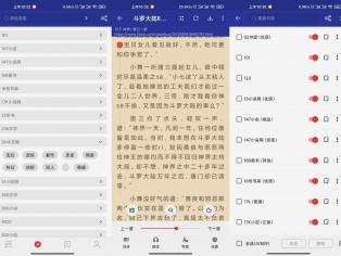 安卓阅读v3.20官方版app下载