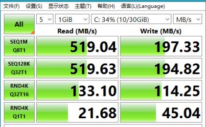 CrystalDiskMark v8.0.1简体中文版