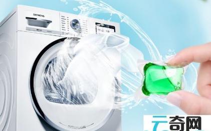 洗衣凝珠滚筒洗衣机泡沫洗不干净