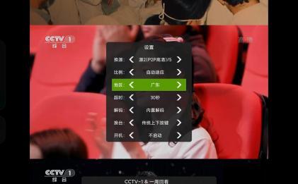 安卓手机电视超级直播v1.4.5官方版