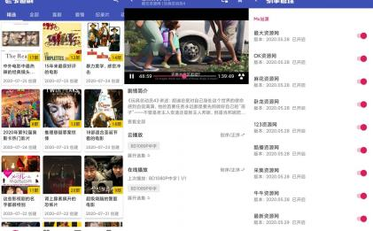 老子追剧v1.1.3绿化版app