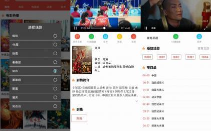 安卓汪汪影视appv1.7绿化版