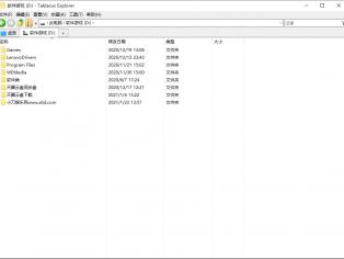 高级文件管理器Tablacus Explorer v21.1.20