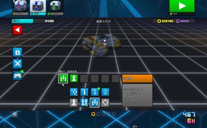 安卓手机飞行射击游戏 极速飞船