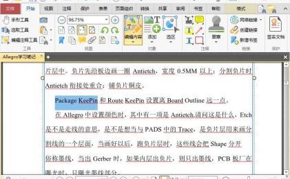 PDF文件编辑器PDF-XChange Editor v9.0.350
