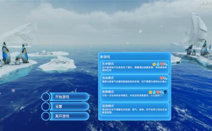 《深海迷航》v40133简体中文版游戏下载