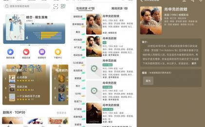 安卓极光影院v2.1.9.1绿化版app