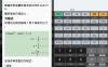 安卓HiPER Calc PRO v8.2.1
