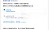 StartIsBack++ v2.9.10绿色版