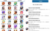 安卓QQ手游礼包领取助手3.0