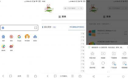 安卓Alook浏览器v2.6官方版