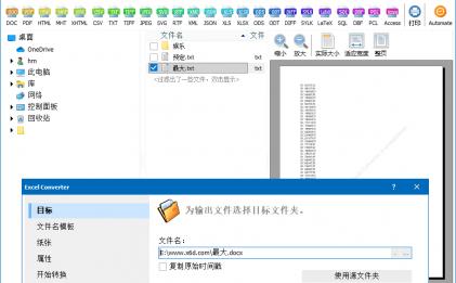 Total Excel Converter 6.1.0.27