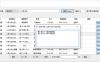 PC端小说下载器v1.4.0