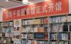 易烊千玺图书馆是粉丝开的吗