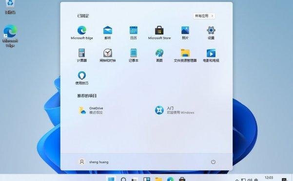 Windows11 v22000.51专业版