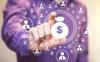 数字人民币可以匿名使用吗