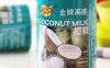 罐装椰浆怎么调成椰奶