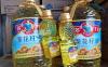 葵花籽油可以直接凉拌菜吗