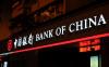 中国银行开户真的麻烦怎么回事