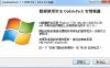 UpdatePack7R2 v21.7.7