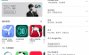 Google Play Store v26.1.25