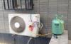 空调需要定期加氟利昂吗