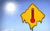 2021年8月份气温会下降吗