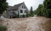 房子被水淹了该找哪些部门解决