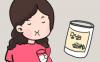 孕妇奶粉多久要喝完