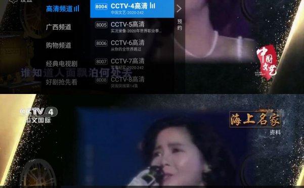 电视家3.0 v3.5.13绿化版