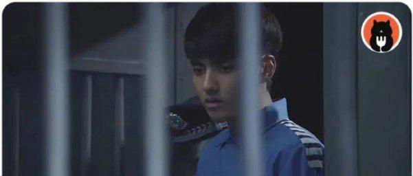吴亦凡坐牢会是什么样的 明星监狱往事