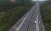 2022元旦上高速要不要过路费