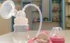 可以用吸奶器代替喂母乳吗