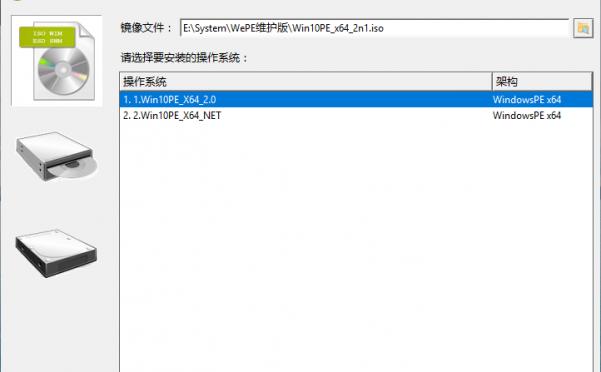 WinToUSB v6.2/WinToHDD v5.4
